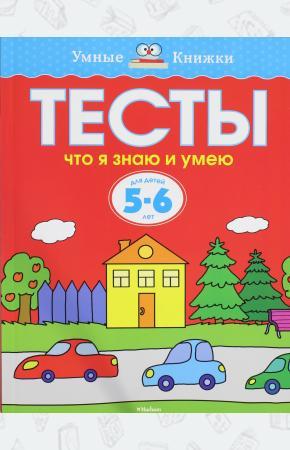 Земцова