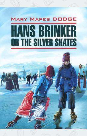 Серебряные коньки / Hans Brinker or the Silver Skates