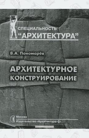 Вилюнова Прямоугольник (+ наклейки)