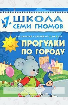 Денисова Прогулки по городу