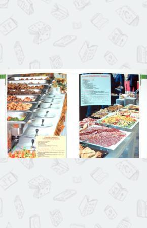Ермакович 100 самых вкусных блюд на земле, которые необходимо попробовать и научиться гот