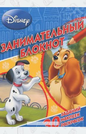 Баталина Классические персонажи Disney. Занимательный блокнот (+ наклейки)