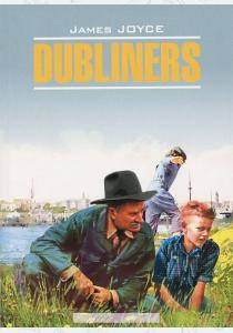 Джеймс Dubliners / Дублинцы