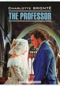 Бронте Учитель / The Professor