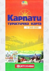Карпати. Туристична карта
