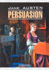 Остен Persuasion