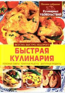 Сипливая Елена Дмитриевна