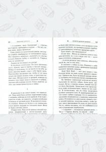 Максим Дмитриевич Хорсун Солдаты далекой Империи