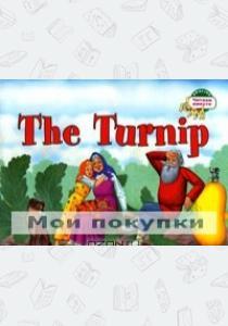 Наумова Наталья Александровна Читаем вместе.Репка.The Turnip