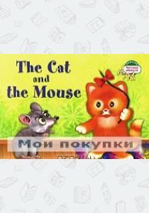 Наумова Наталья Александровна Читаем вместе.Кошка и мышка.The Cat and the Mouse