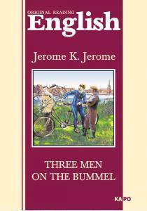 Джером Трое на четырех колесах. Английский