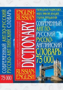 Шкода Люба моя Україна: Свята, традиції, звичаї, обряди, прикмети та повір'я українського народу