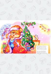 Виктор Викторович Веревка Всех поздравим с Новым годом!
