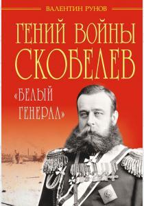 Степанова 9000 заговоров сибирской целительницы. Самое полное собрание