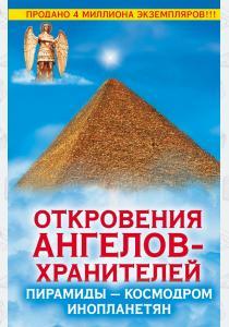 Гарифзянов