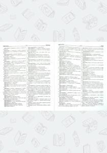 Большой русско-испанский словарь 250 000