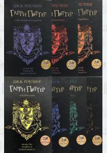 Книги о Гарри Поттере в черной обложке